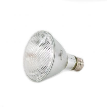 Pangea Halogen Heat Lamp 75w Heat Bulbs